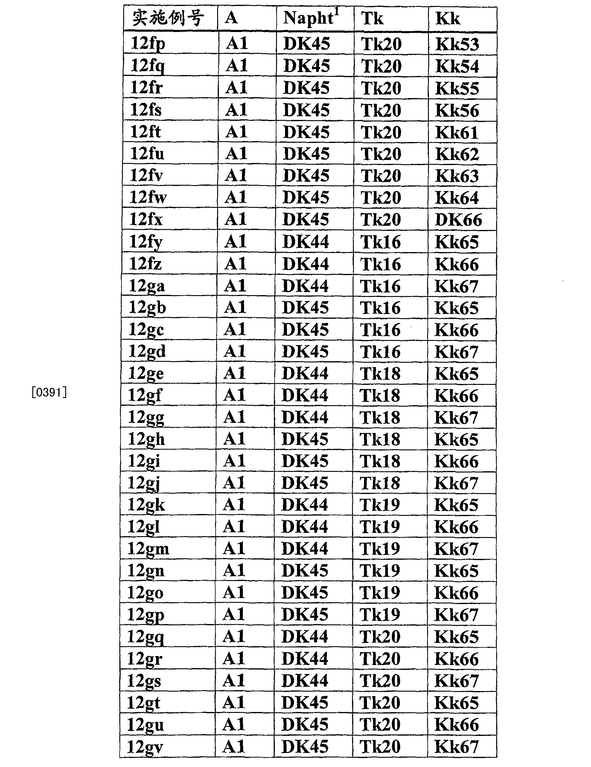 Figure CN101891967BD00461
