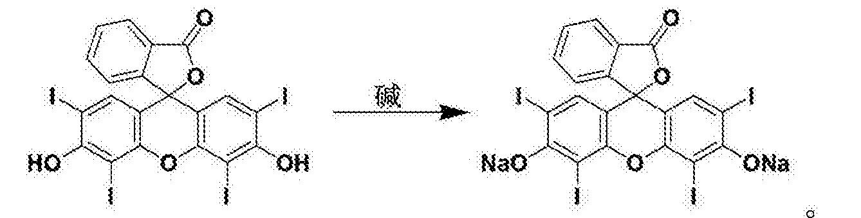 CN106188086A - Technique for preparing erythrosin B - Google Patents