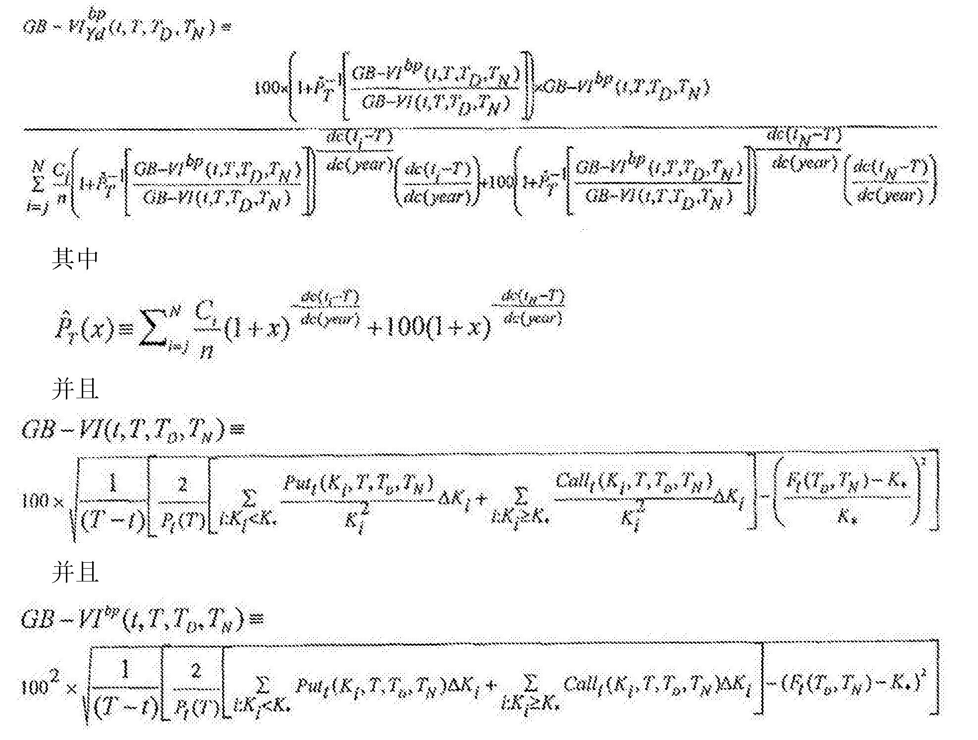 Figure CN105339973AC00111