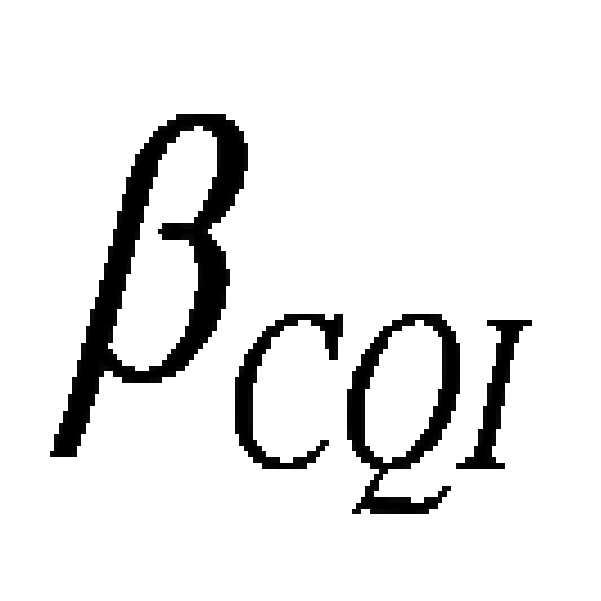 Figure 112009022937950-pat00163