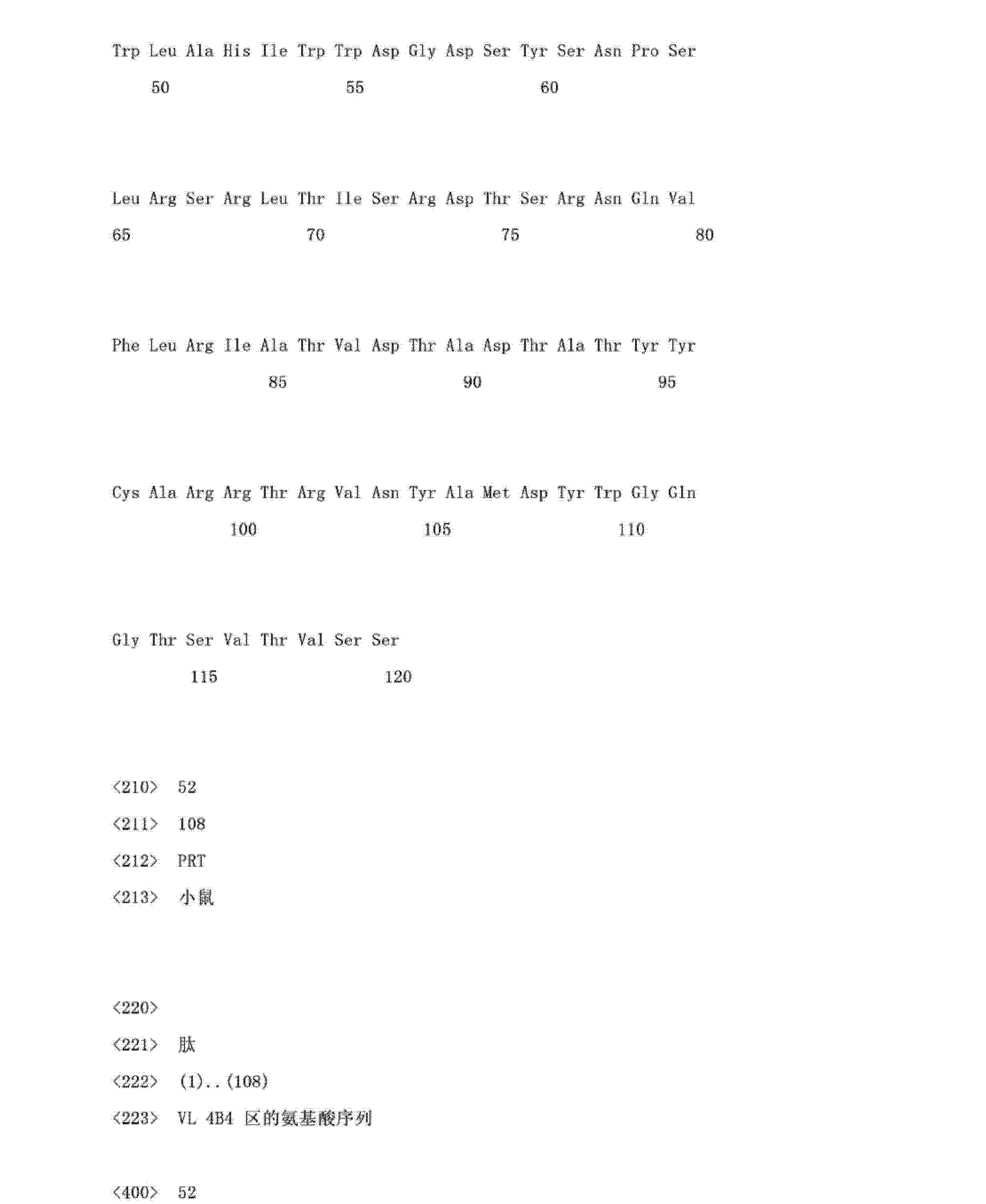 Figure CN103145838AD01521