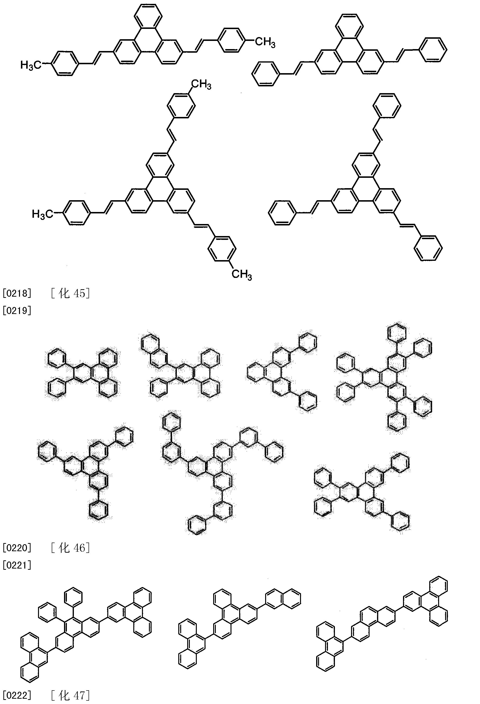Figure CN101874316BD00421