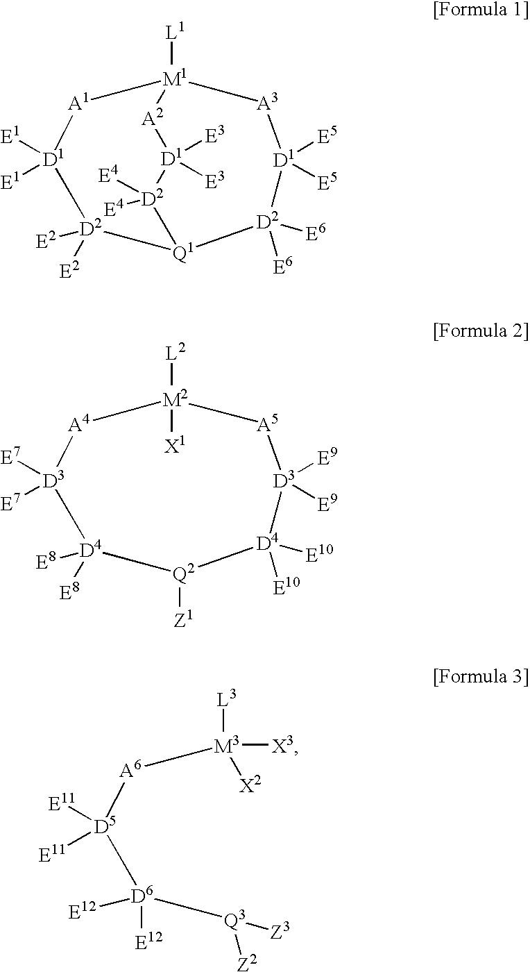 Figure US07592404-20090922-C00001