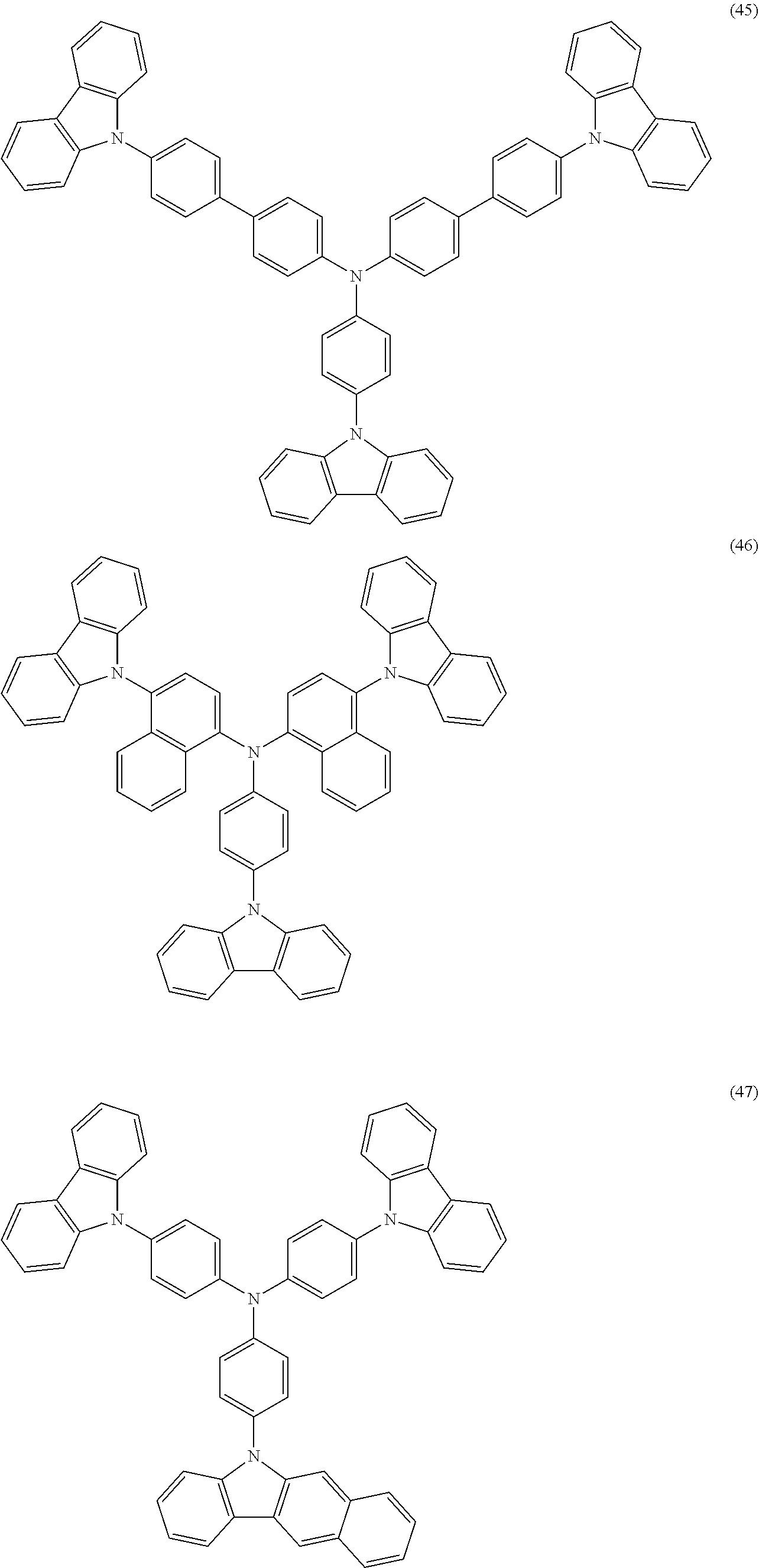 Figure US08753757-20140617-C00018