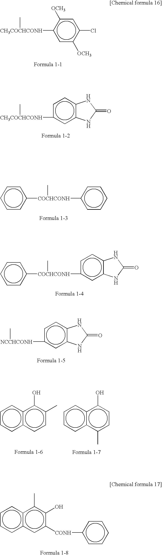 Figure US08319916-20121127-C00012