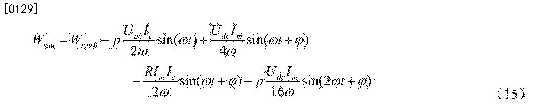 Figure CN105262330AD00151