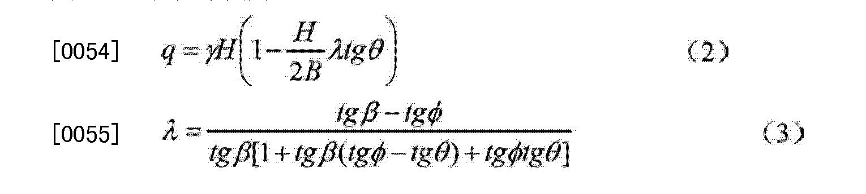 Figure CN102704947BD00066