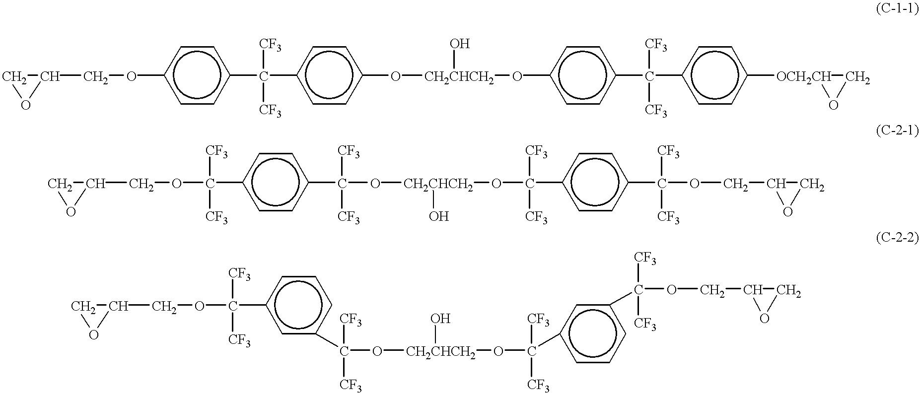 Figure US06472129-20021029-C00024