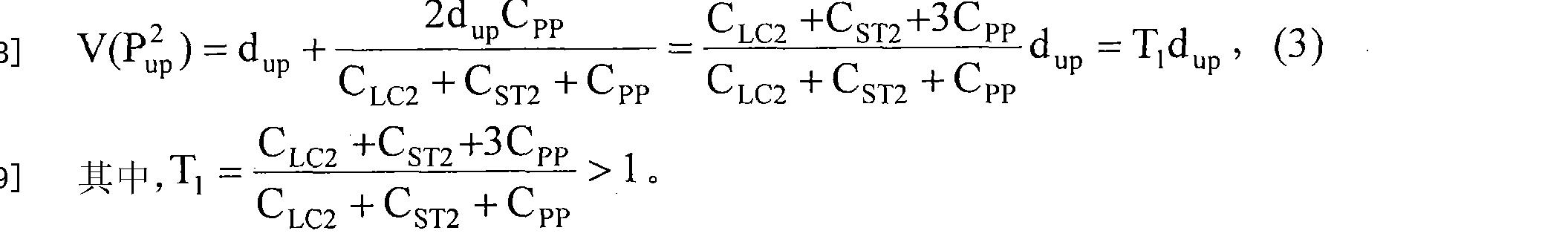 Figure CN101320184BD00082