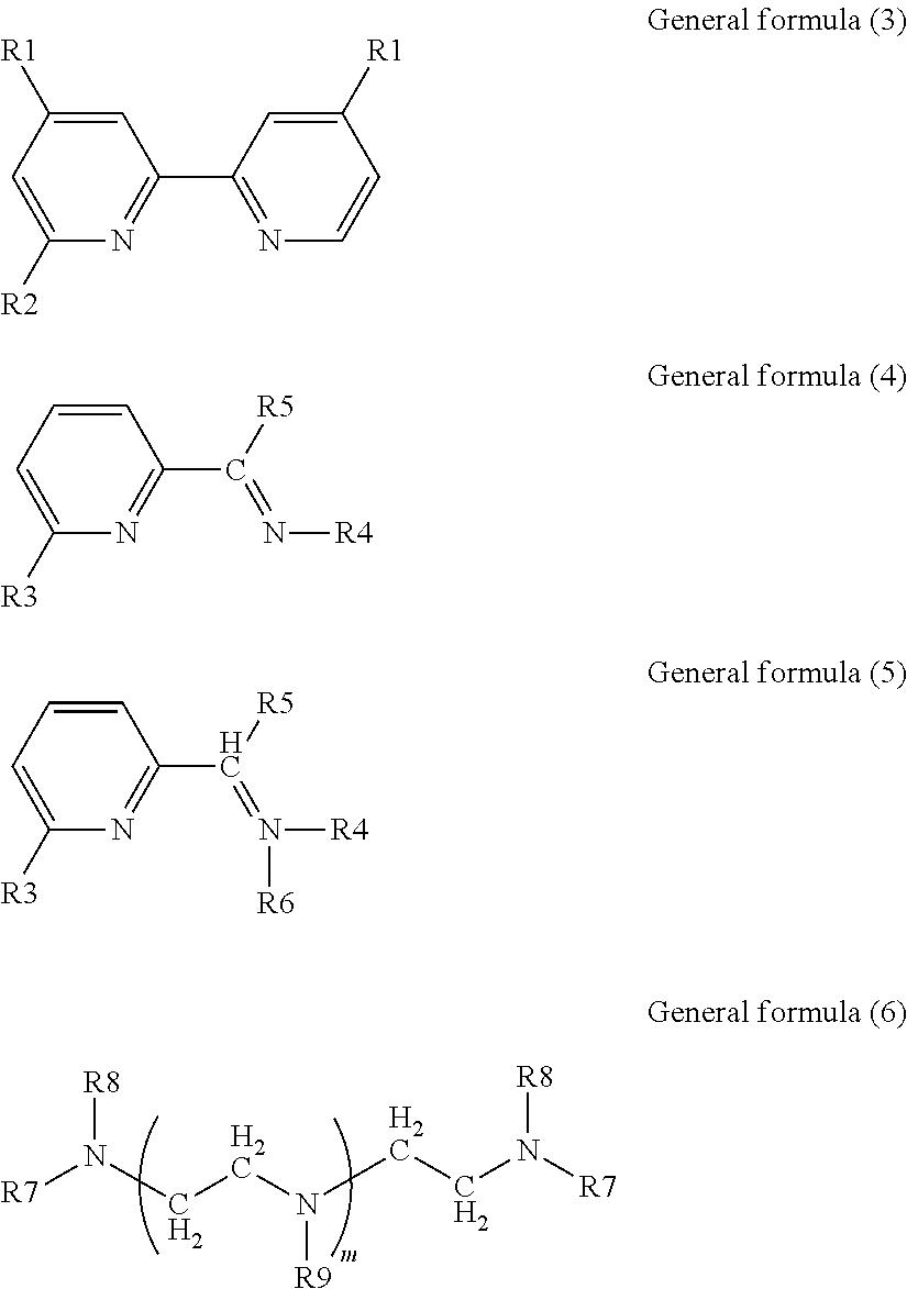 Figure US20100021635A1-20100128-C00013