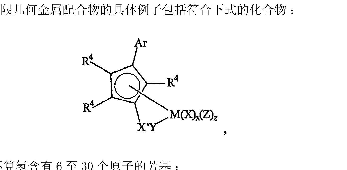 Figure CN101142246BD00182