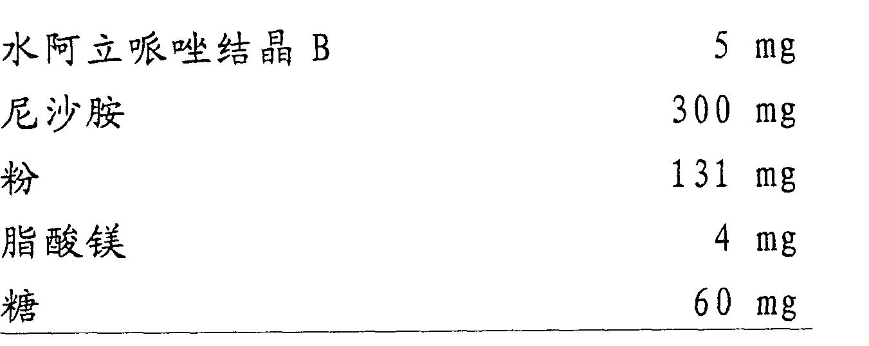 Figure CN102172402AD00213