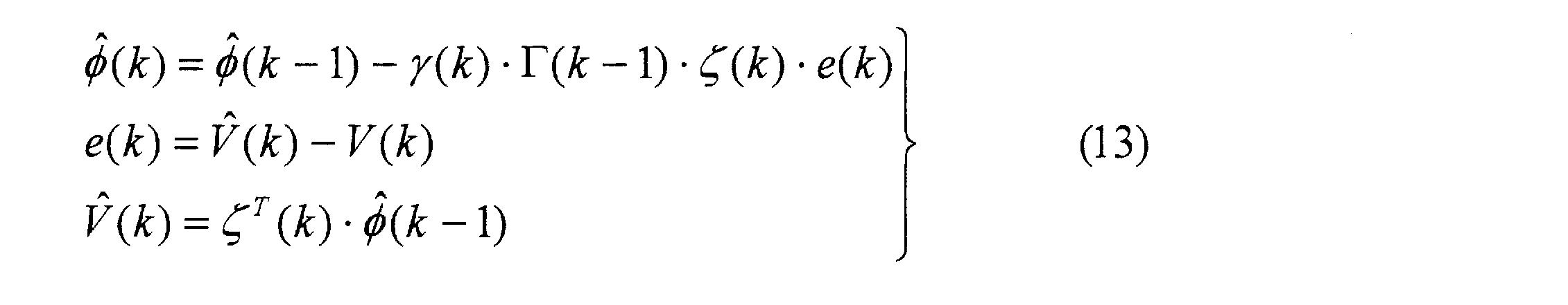 Figure JPOXMLDOC01-appb-M000013