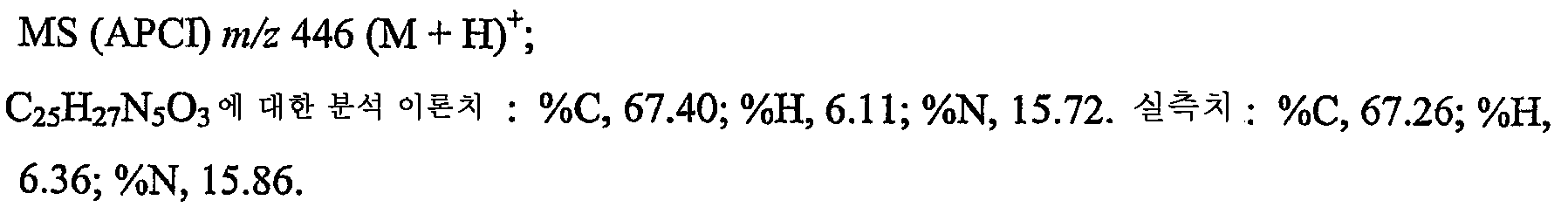 Figure 112006013759285-pct00296