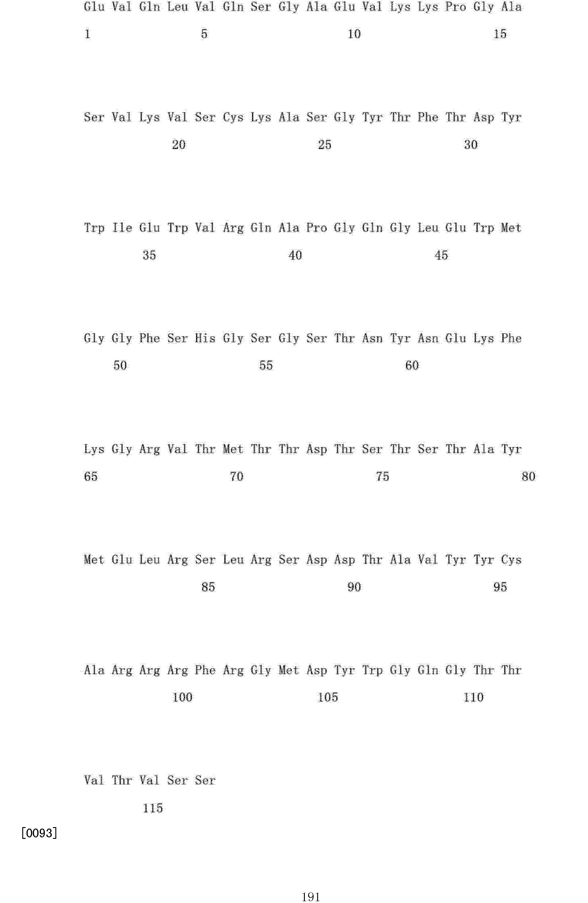 Figure CN103145837AD01911