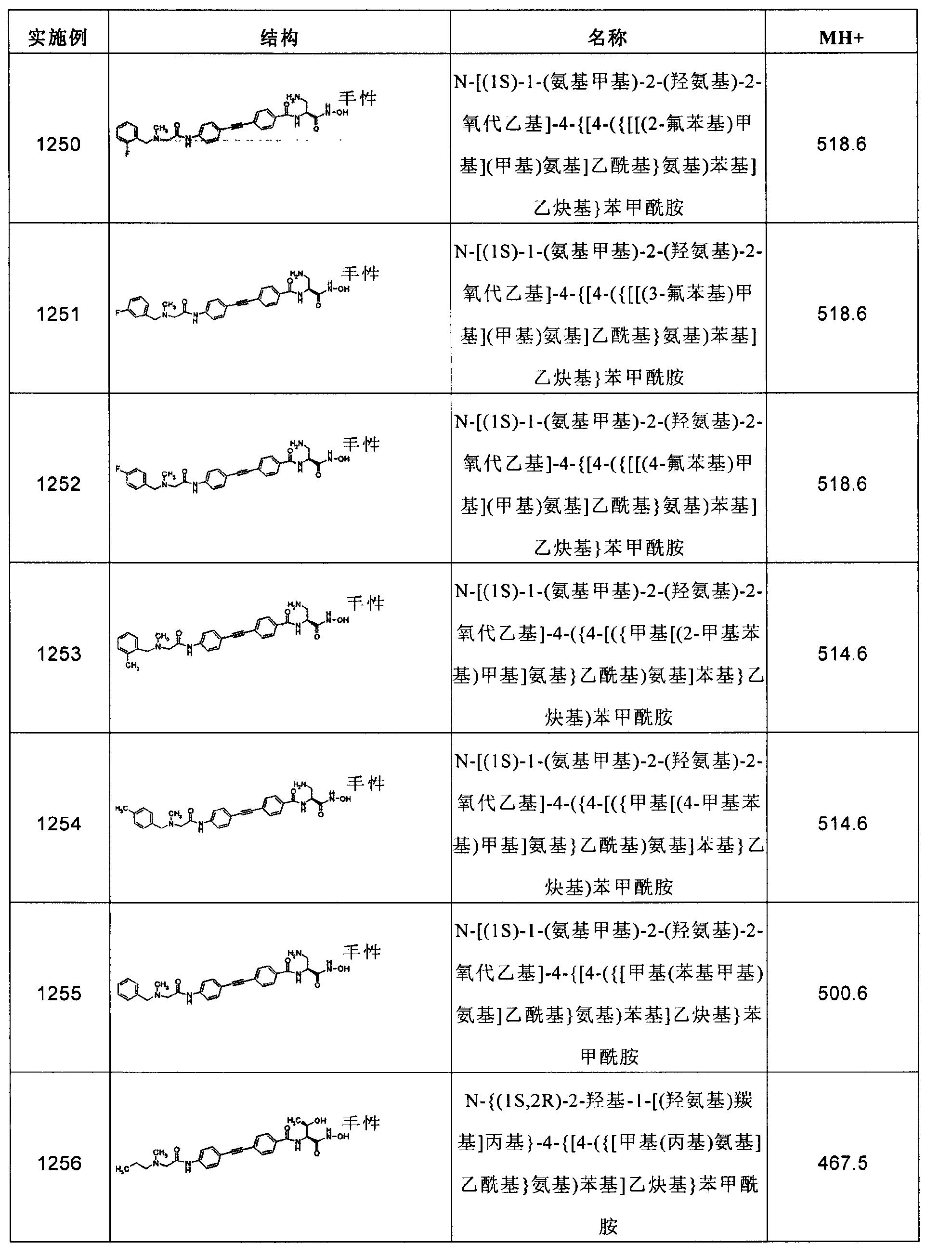 Figure CN102267924AD02801