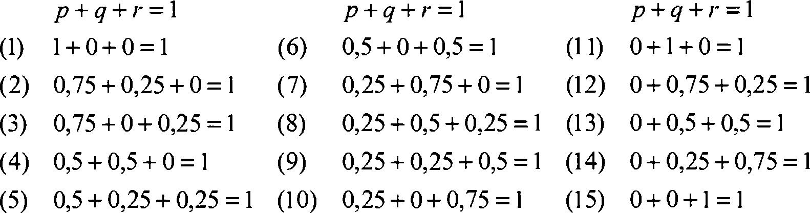 Figure DE102009021785B4_0019