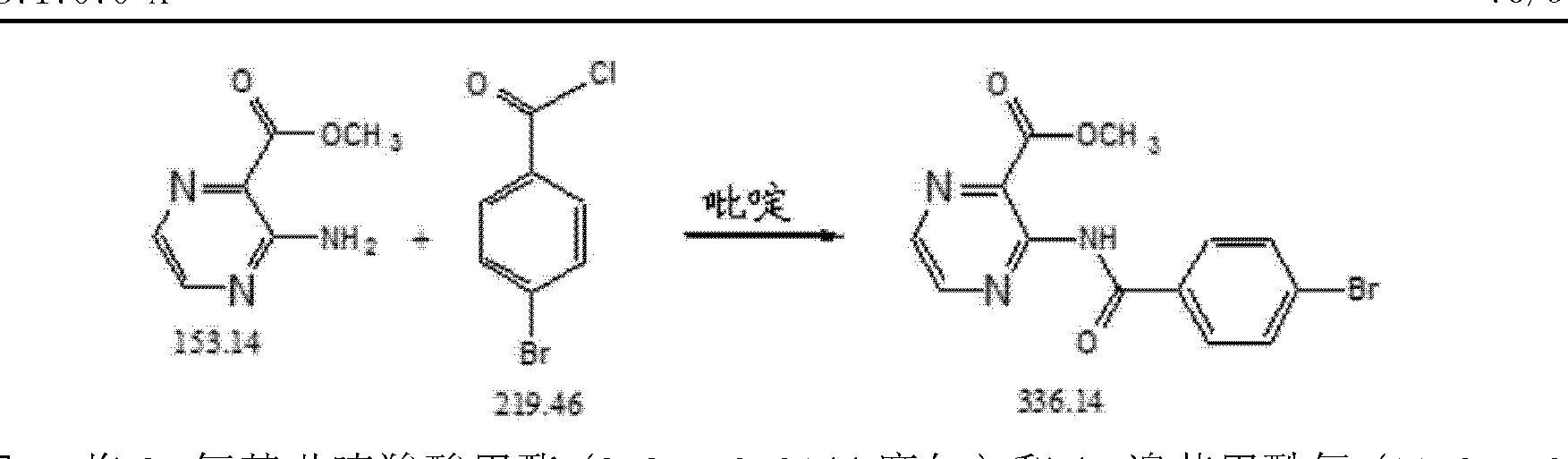 Figure CN103717070AD00851