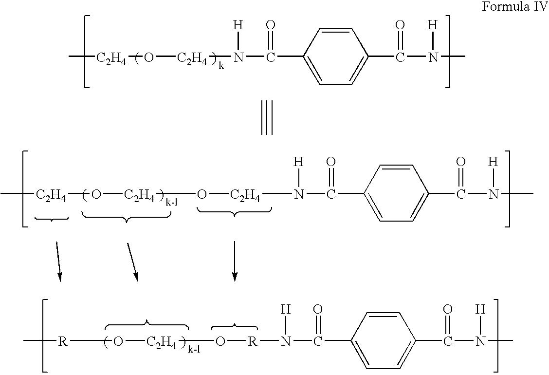 Figure US20090012243A1-20090108-C00006