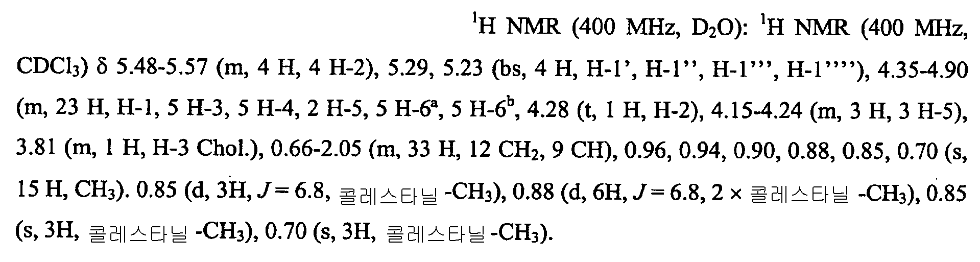 Figure 112010030712312-pct00021