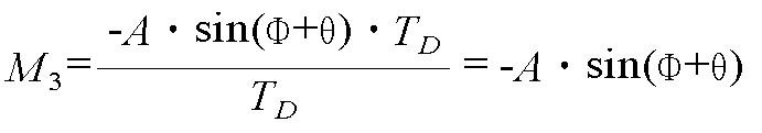Figure 712009002526475-pat00072