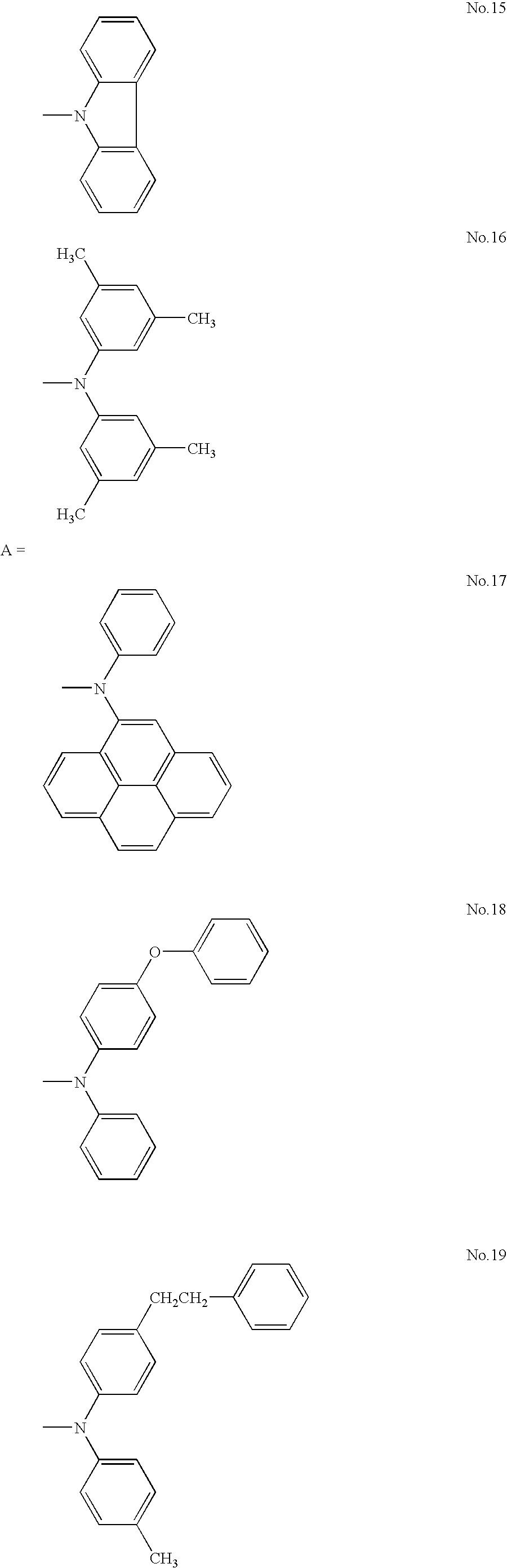 Figure US07629094-20091208-C00019