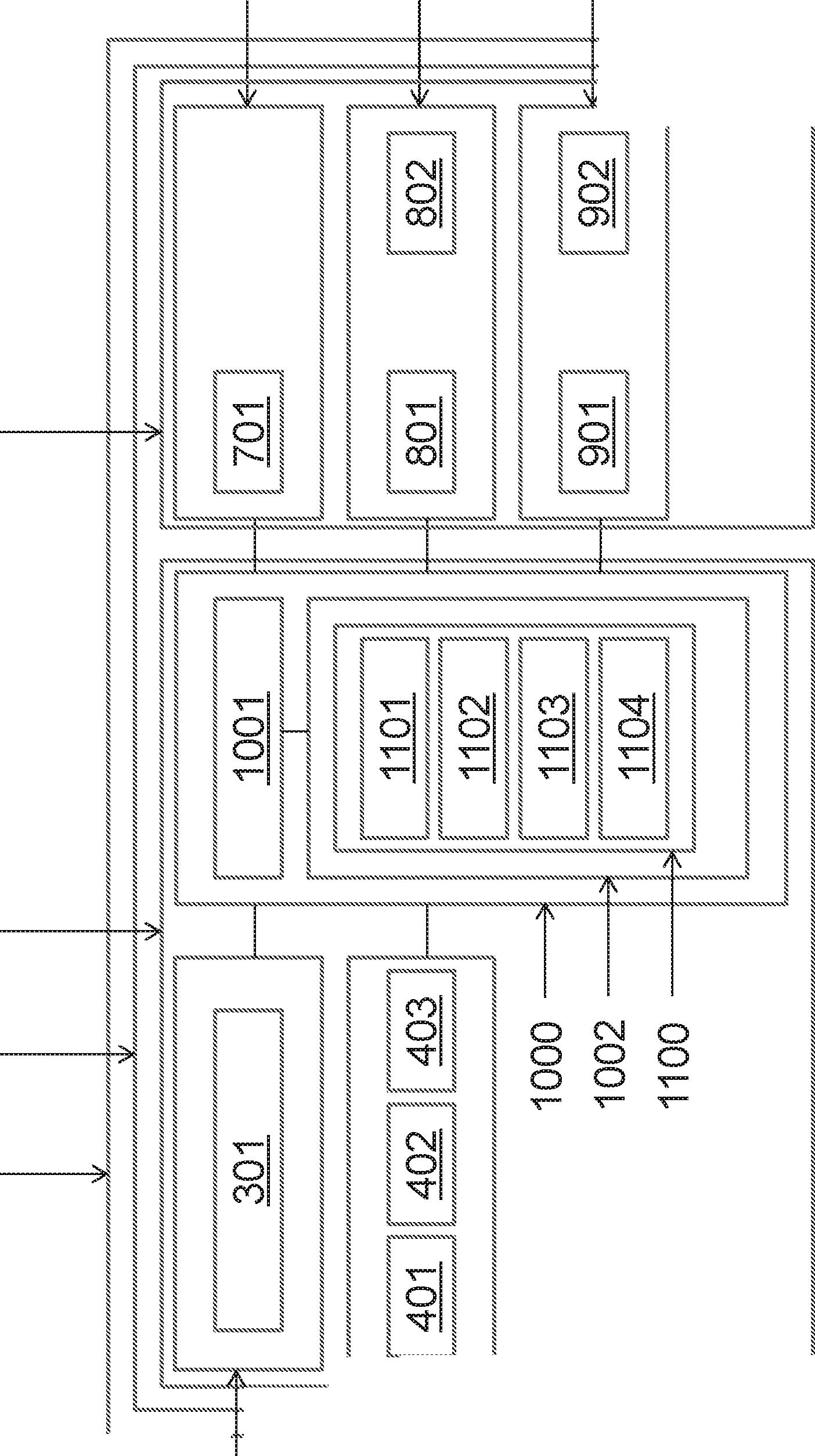 Figure GB2557237A_D0003