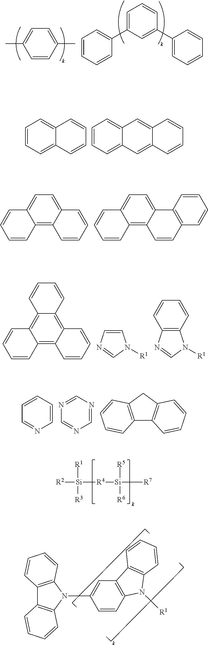 Figure US09210810-20151208-C00007
