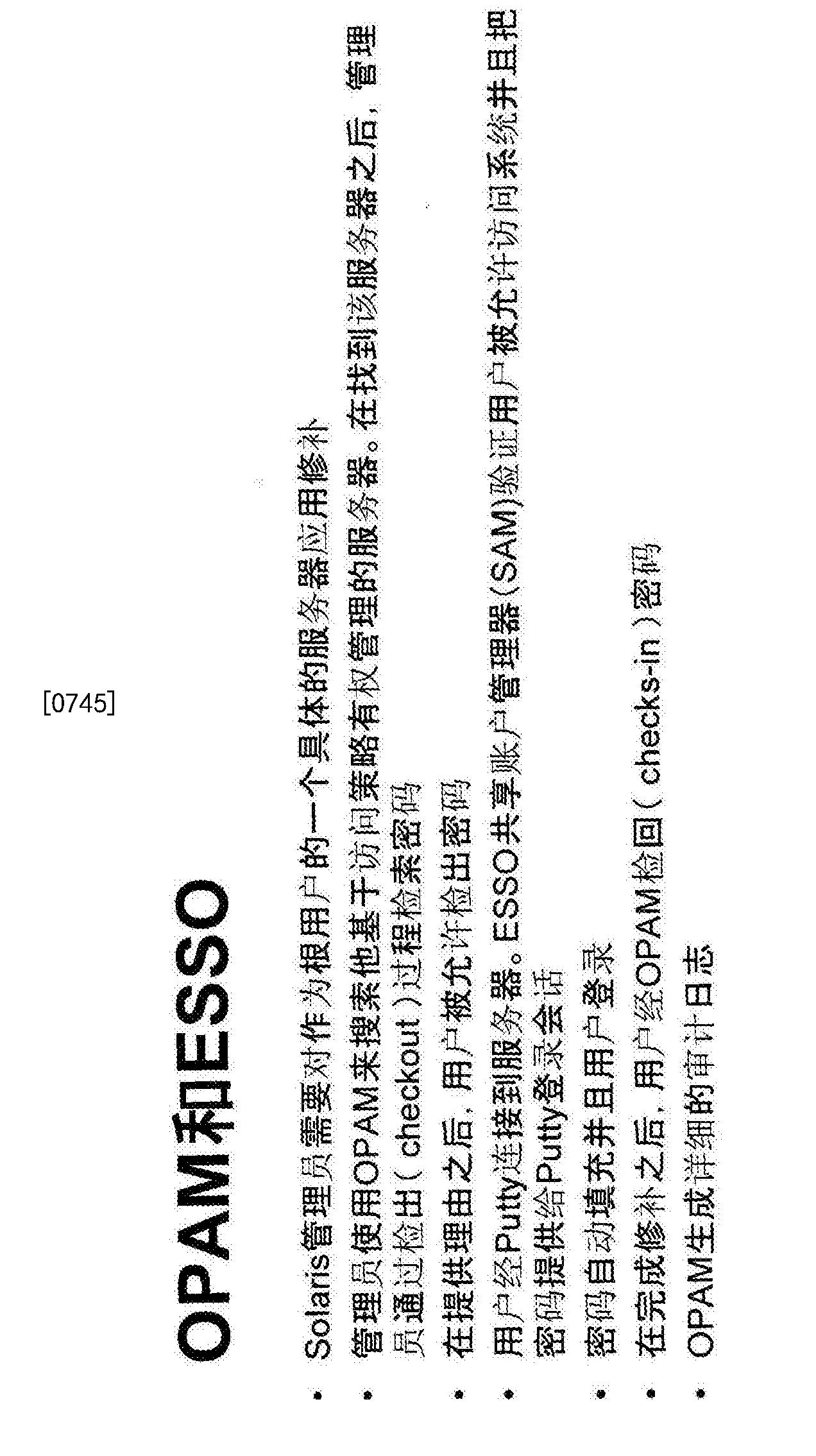 Figure CN104255007BD01201