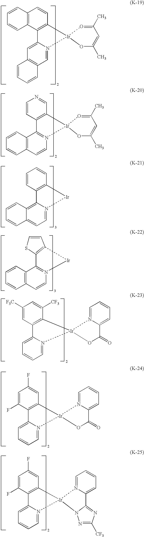 Figure US20060257684A1-20061116-C00005