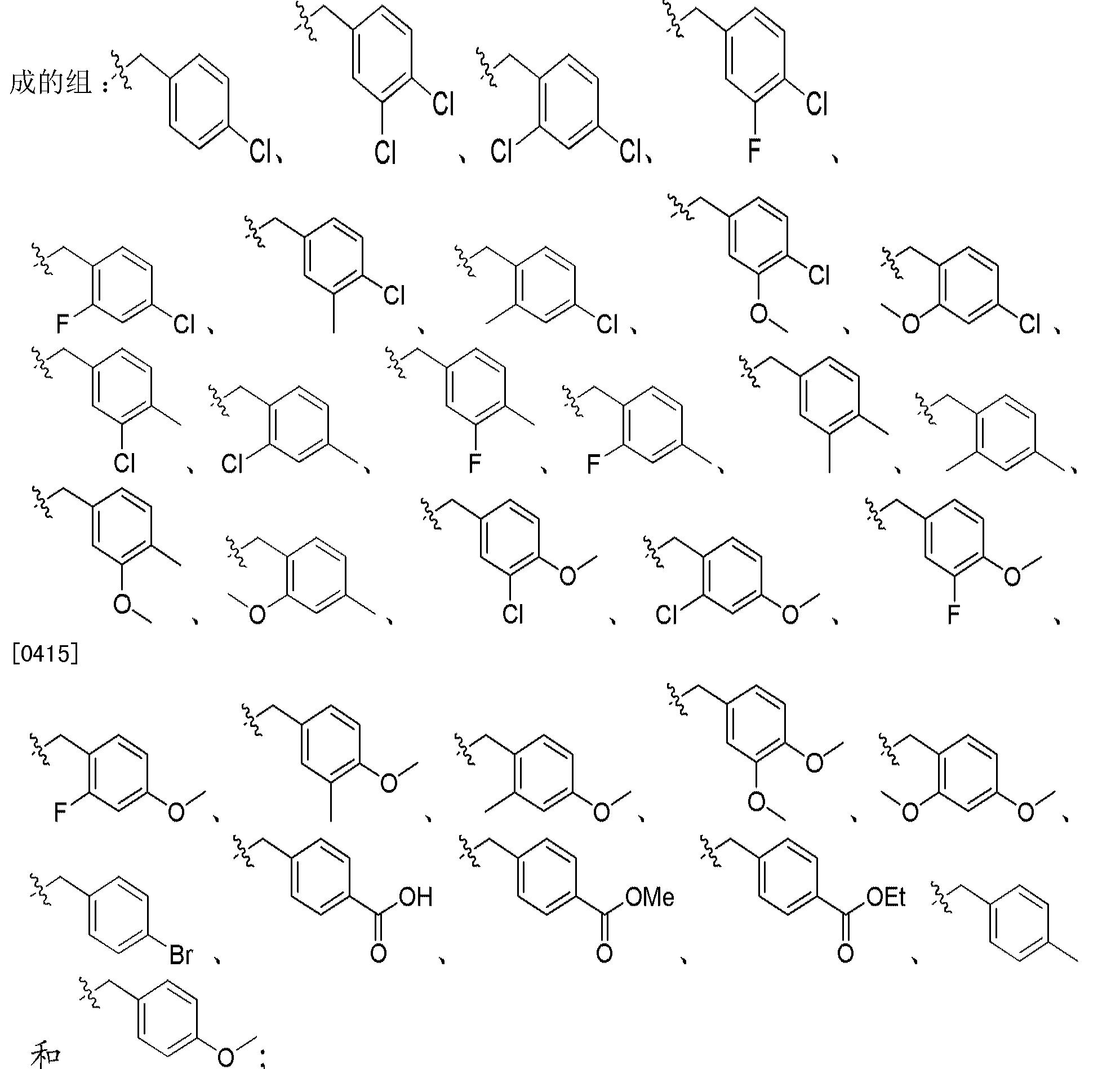 Figure CN102448458BD00632
