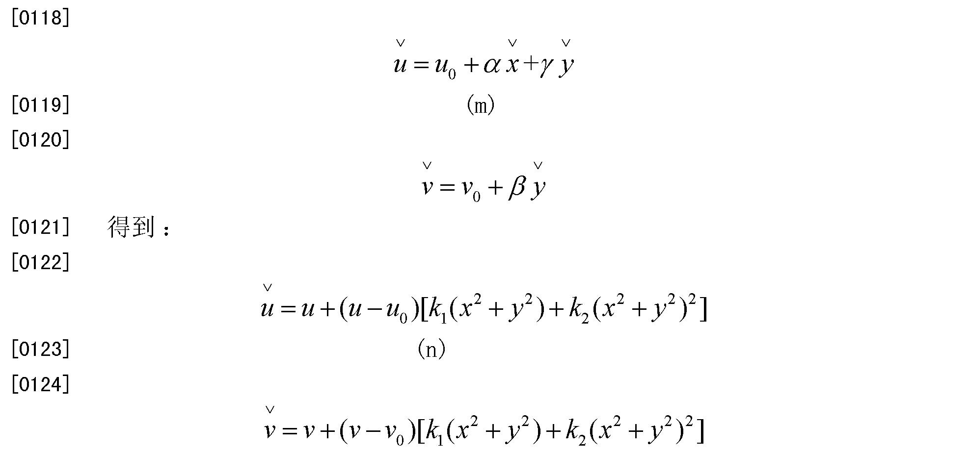 Figure CN102353340AD00132