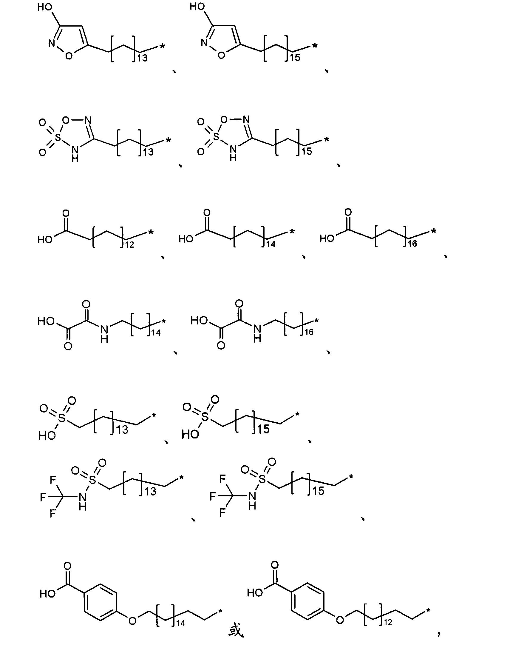 Figure CN102112157BD00881