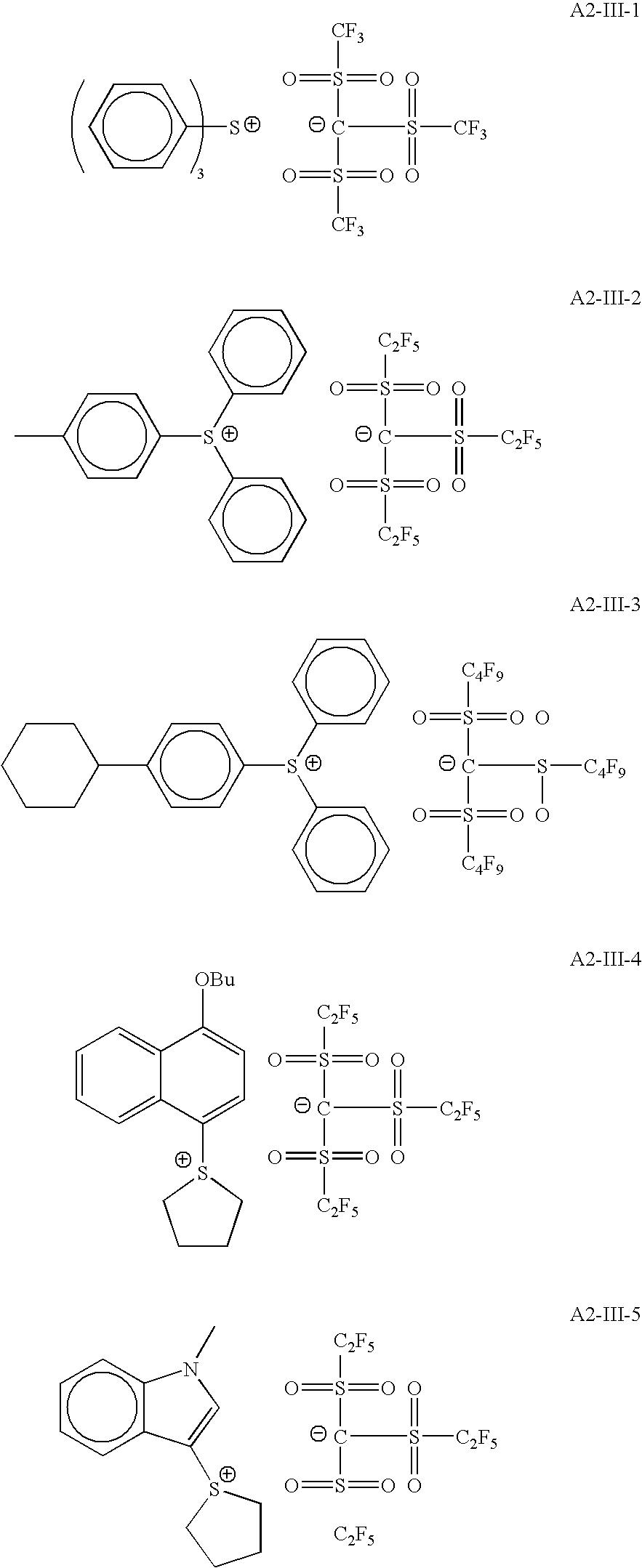 Figure US07960087-20110614-C00048