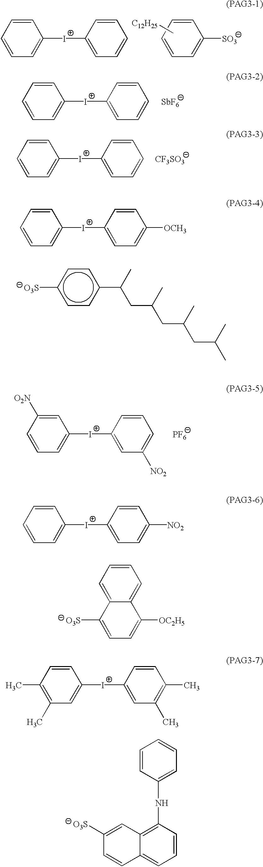 Figure US06492091-20021210-C00006