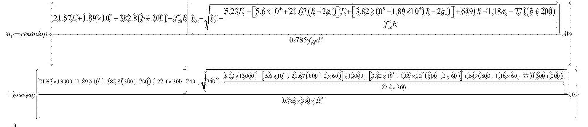 Figure CN108103963AD00091