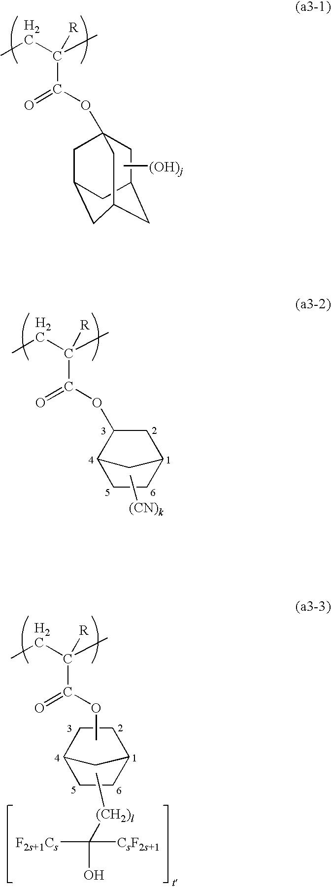 Figure US20100136480A1-20100603-C00071
