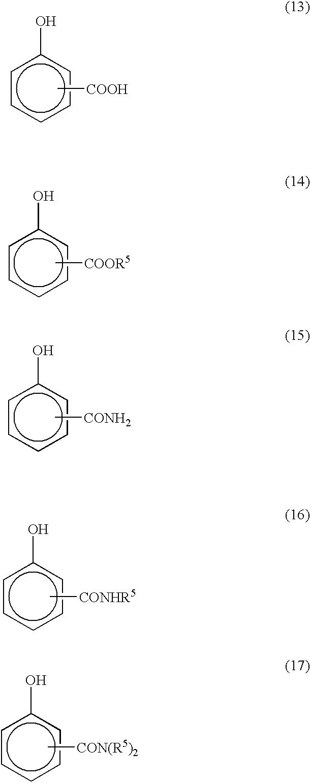 Figure US06646016-20031111-C00006