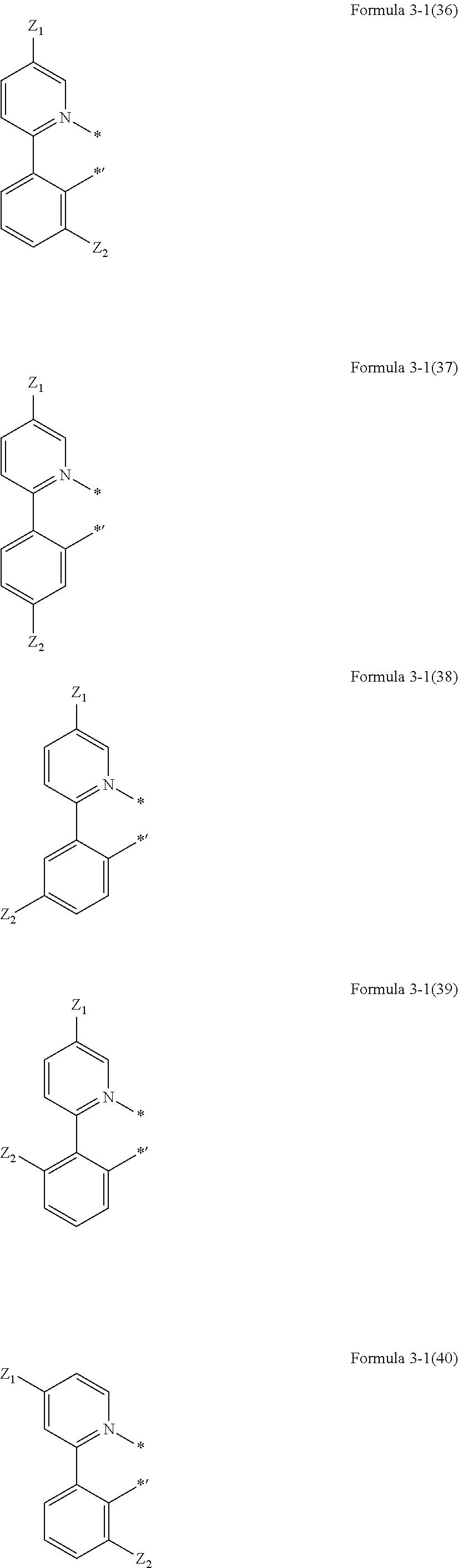 Figure US20160155962A1-20160602-C00054