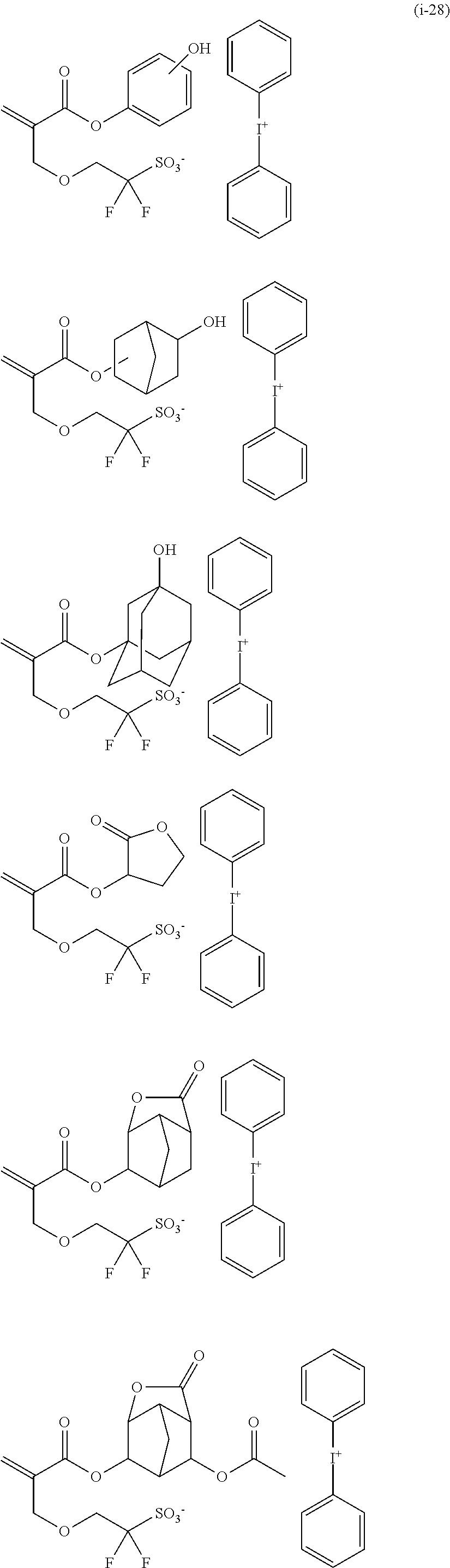 Figure US09488914-20161108-C00110
