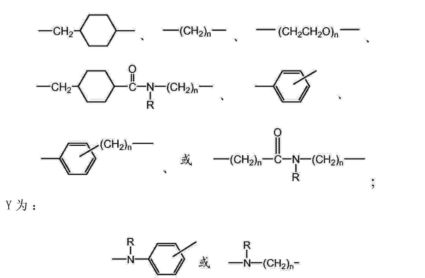 Figure CN104411721AD00611