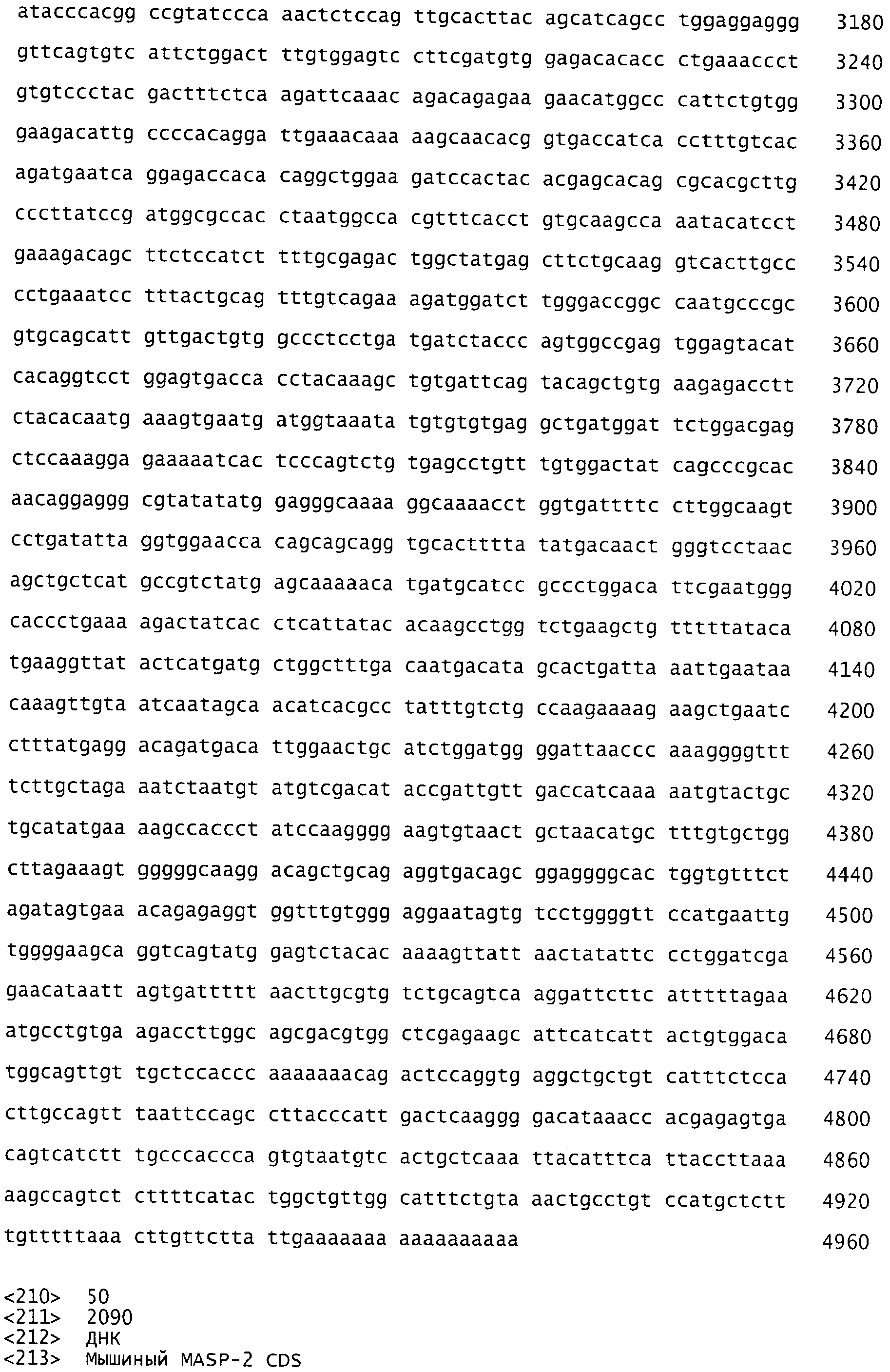 Figure 00000219