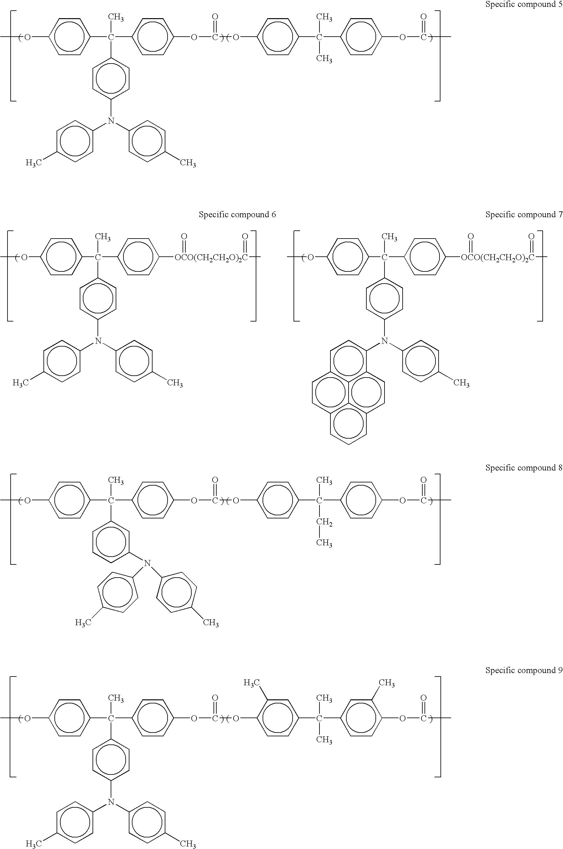 Figure US20040197688A1-20041007-C00014