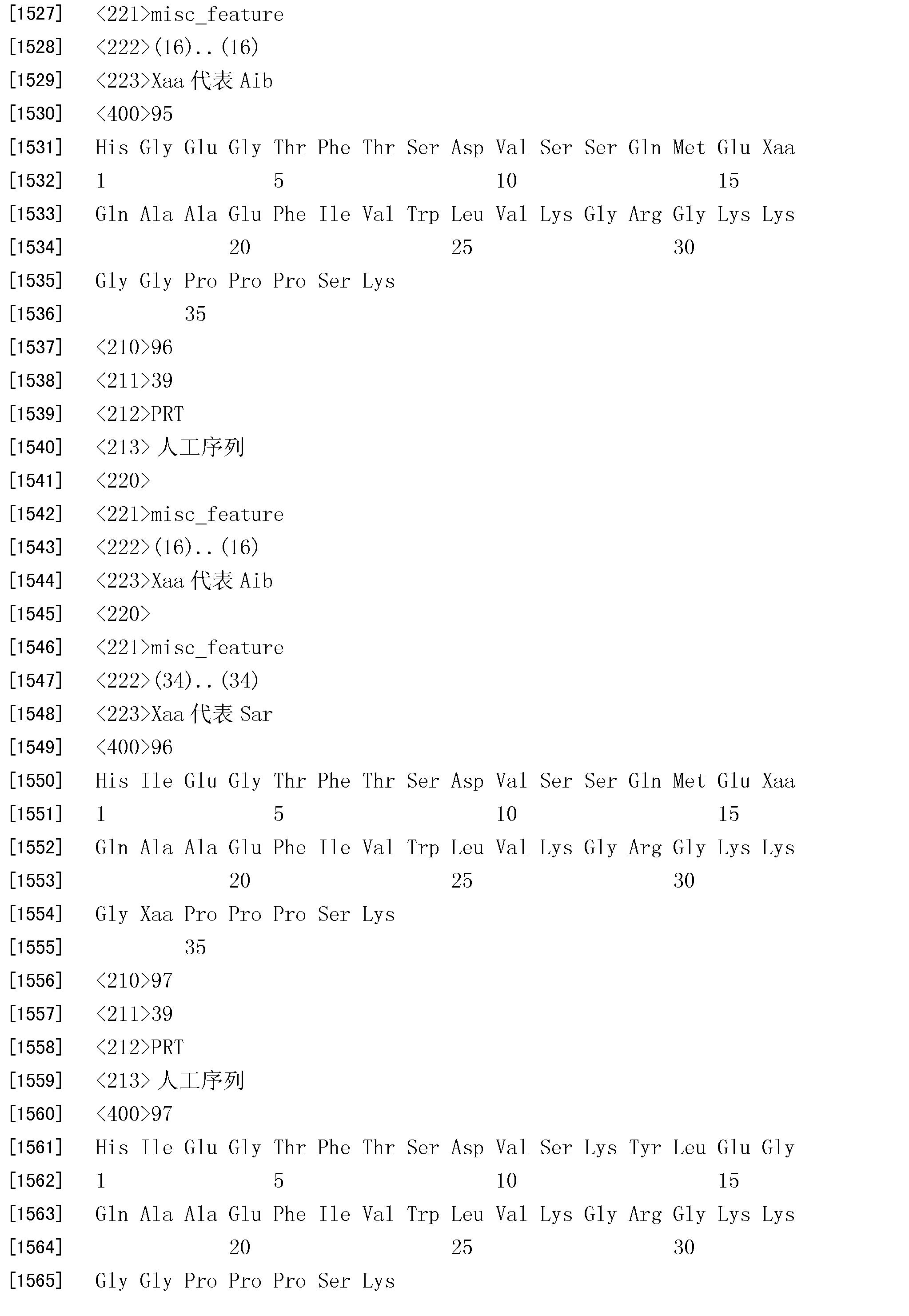 Figure CN101987868BD00551