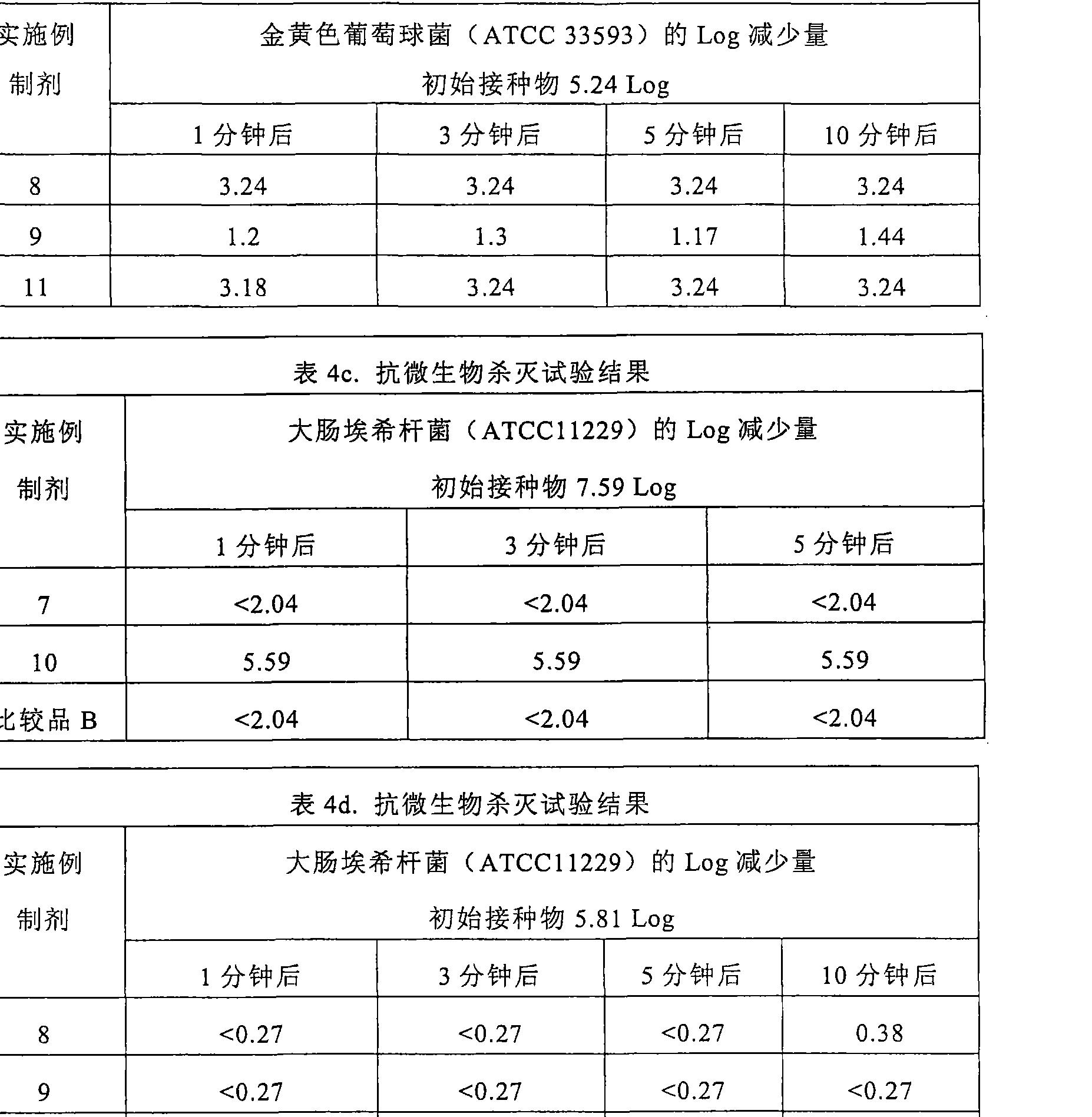 Figure CN101137357BD00461