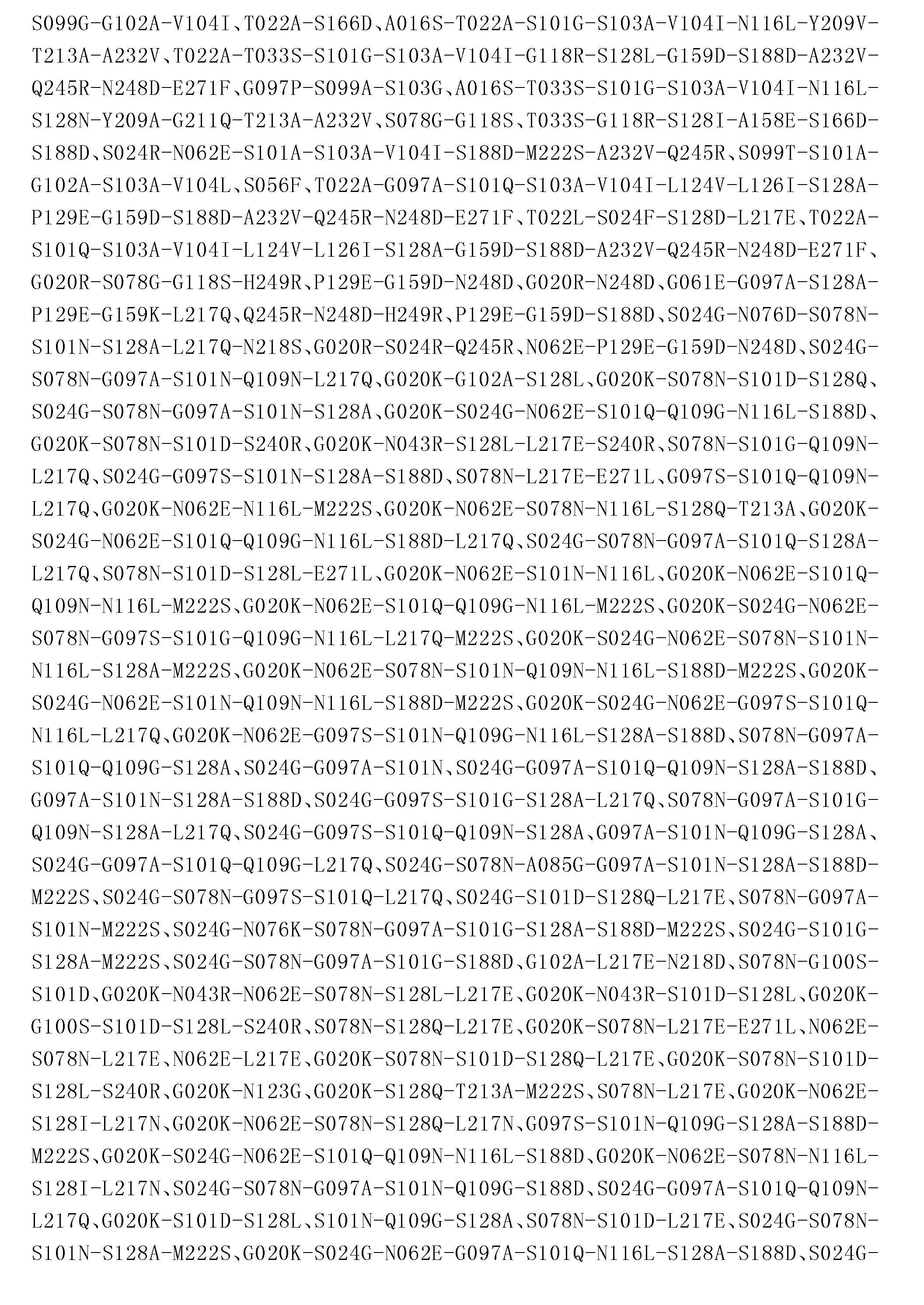 Figure CN103764823BD00931