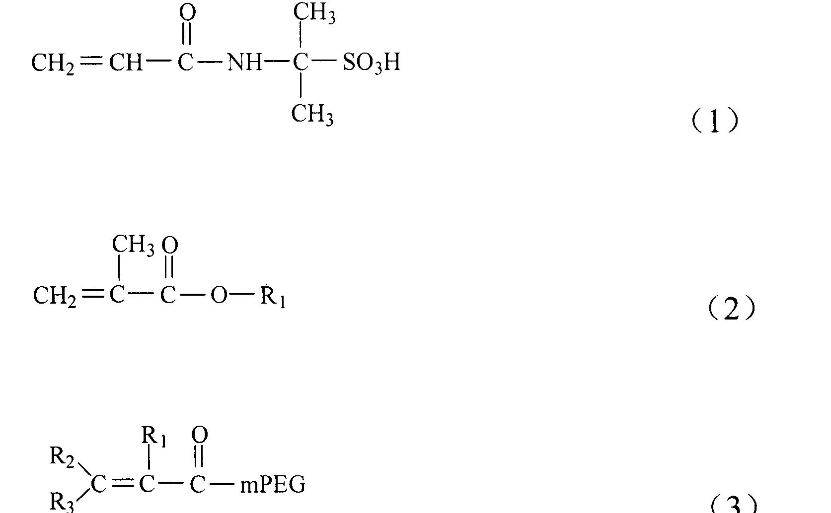 Figure CN103948970BD00091