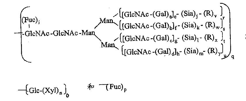 Figure CN105131104AD00191