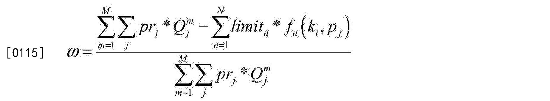 Figure CN103596121BD00103