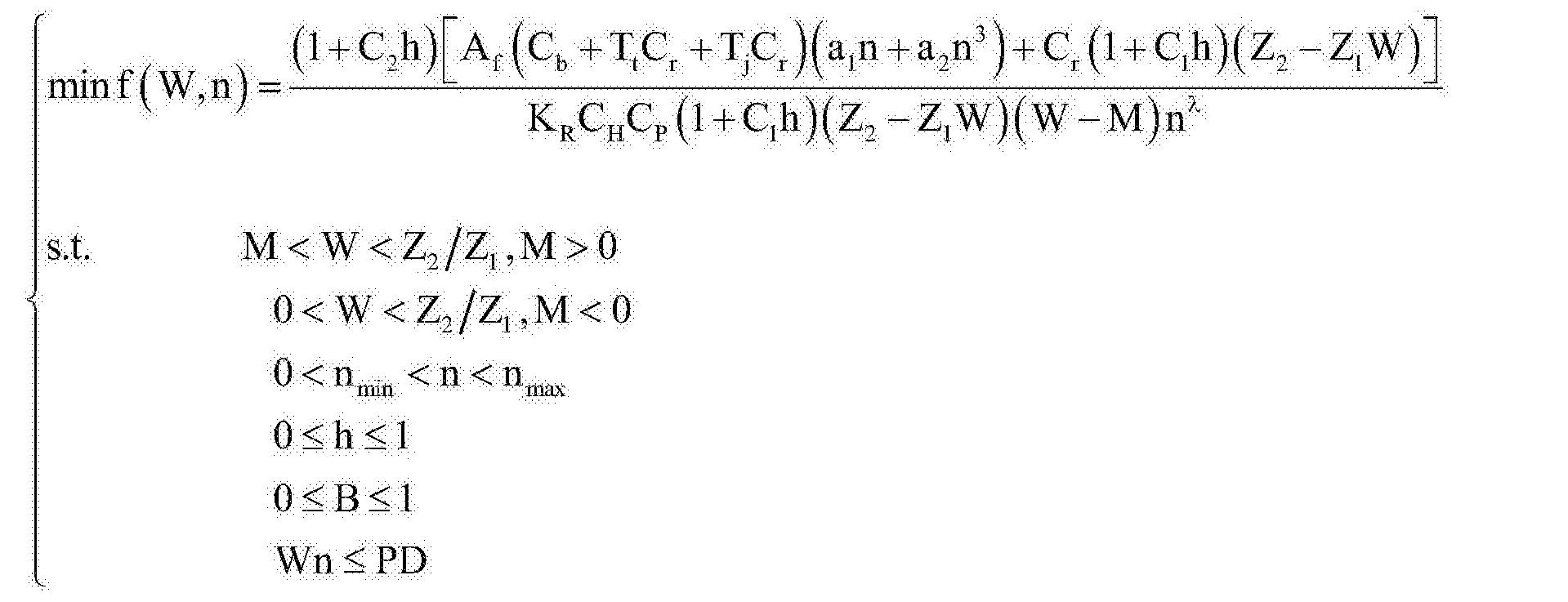 Figure CN106545327BD00081